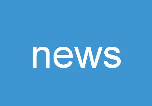 SLE News